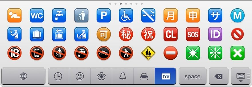 enable emoticons iphone