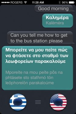 ios app itranslate voice speak translate language